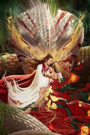 Legend of Snake 2: Tai Sui