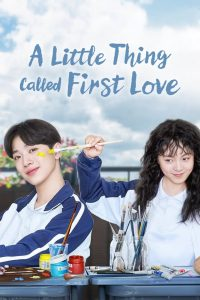 A Little Thing Called First Love: 1×14