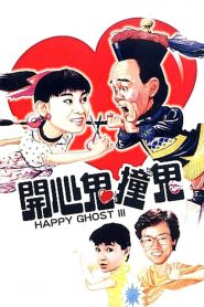 Happy Ghost III